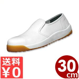 厨房・工場用シューズハイグリップ 耐滑安全靴 NHS-600N 白 30cm/飲食店 キッチン 調理 靴 滑りにくい 《メーカー取寄/返品不可》 070228015