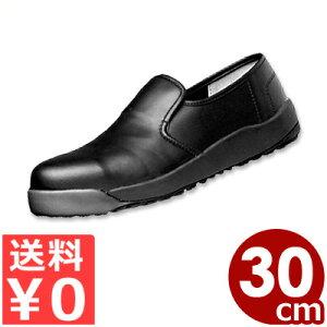 厨房・工場用シューズハイグリップ 耐滑安全靴 NHS-600N 黒 30cm/飲食店 キッチン 調理 靴 滑りにくい 《メーカー取寄/返品不可》 070229015
