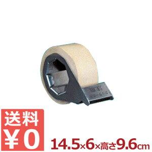 オールステンレス ハンドテープカッター KTCW-5/ガムテープカッター 梱包作業用 《メーカー取寄/返品不可》 070539001