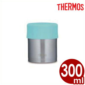 サーモス 真空フードジャー 300ml ブルー JBN-300 ランチ・お弁当用 携帯タイプ/保温ランチジャー 弁当用 デリバリー用