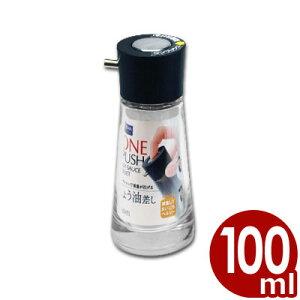 フォルマ プッシュしょう油差し M 100ml 黒 2133/醤油入れ 調味料入れ 容器 入れ物 透明 クリア 卓上 減塩 072077002