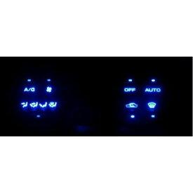 180SX/S13 シルビア LEDエアコン照明セット!