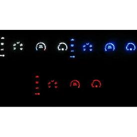 タウンエースノア SR40G/SR50G/CR40G/CR50G LEDエアコン照明セット! オート.ダイヤル式