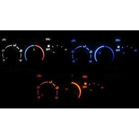 タウンエースノア SR40G/SR50G/CR40G/CR50G LEDエアコン照明セット! マニュアル.3連ダイヤル式
