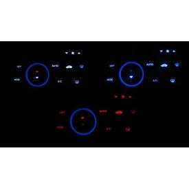 ストリーム RN6/RN7/RN8/RN9 前期 LEDエアコン照明セット!
