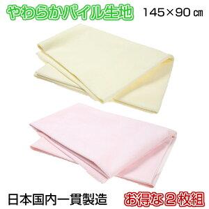 まごころ防水シーツ 日本製 145cm×90cm 介護・子供用 電気毛布OK (クリーム&ピンク) 2枚