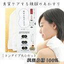 シルクあかすりミトン【大小2枚セット】 純国産絹100% 珠絹「練絹の肌きらめき」ぐんまシルク (群馬県内で一貫製造)…