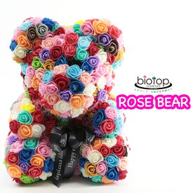 ローズベアー 贈り物 くま クマ ベア ぬいぐるみ Lサイズ 薔薇 お祝い 記念日 誕生日 ケース付 結婚祝い 出産祝い 開店祝い 還暦祝い 引っ越し祝い 造花 プレゼント ギフト クリスマス バレンタイデー ホワイトデー アートフラワー