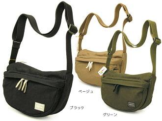 Yoshida 鞄波特波特揍一顿,侧肩 S (男人肩包肩包品牌袋背袋里 Yoshida 袋时尚学校海外旅行箱包为男子父亲天礼品赠品 2015年) P25Jun15