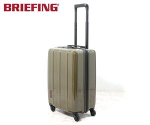 【選べるノベルティ付】 ブリーフィング BRIEFING 37L キャリーケース H-37 SD (カラー:オリーブ) BRA193C25