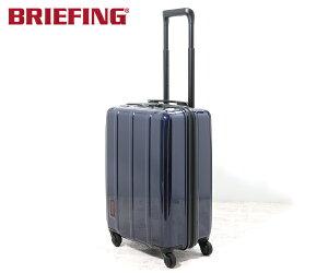 【選べるノベルティ付】 ブリーフィング BRIEFING 37L キャリーケース H-37 SD (カラー:ネイビー) BRA193C25