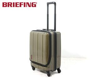 【選べるノベルティ付】 ブリーフィング BRIEFING 34L キャリーケース (カラー:オリーブ) BRA193C26