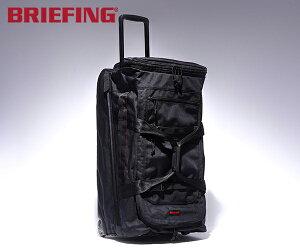 【選べるノベルティ付】 ブリーフィング BRIEFING 80L キャリーケース(カラー:ブラック) BRA201C41