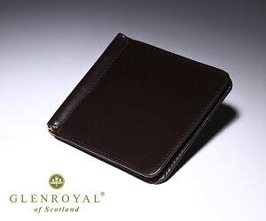 【選べるノベルティ付】 グレンロイヤル フルブライドルレザー スモールマネークリップ (カラー:シガー) GLENROYAL | おしゃれ ブランド メンズ 財布 カードも入る 男性 プレゼント 二つ折