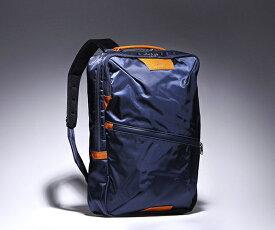 【選べるノベルティ付】 master-piece マスターピース プログレス 2WAYバッグ(カラー:ネイビー) 02390   マスターピース リュック バックパック ビジネスリュック リュックサック 日本製