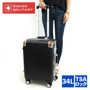 【選べるノベルティ付】 スイスミリタリー/SWISS MILITARY スイスミリタリー 34L キャリーケース ブラック | バッグ ブランド バック 旅行 旅行バッグ 出張 1泊 男性 ビジネス トラベルバッグ スー