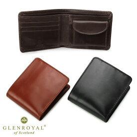 【選べるノベルティ付】グレンロイヤル GLENROYAL フルブライドル 二つ折り財布