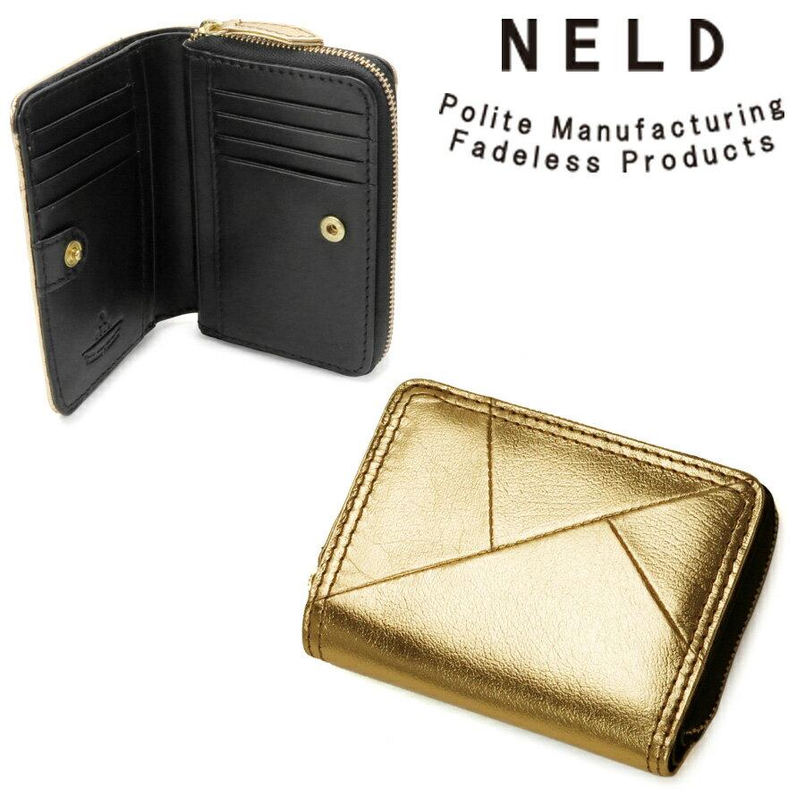 NELD ネルド P-2 パッチワーク ラウンドジップ ミドル財布(メンズ 男性 折財布 財布 ウォレット おしゃれ 旦那 プレゼント レザー 彼氏 ファスナー)10P03Dec16