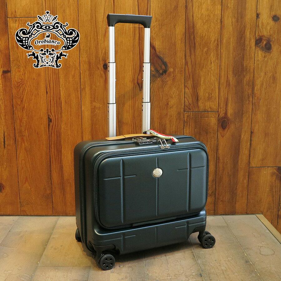 Orobianco オロビアンコ arzillo 横型キャリーケース 33L(キャリーケース スーツケース 4輪 おすすめ 旅行 旅 海外 国内 おしゃれ メンズ バック バッグ ブランド 彼氏 男性 プレゼント 旦那 誕生日プレゼント バレンタイン デザイン 機内持ち込み 機内持込 一泊旅行)