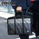 クールキャットオリジナルシートベルト2WAYビジネスバッグ