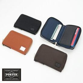 aac3dc08e2a8 吉田カバン ポーター PORTER リフト カードケース( カード カードケース poter メンズ ブランド おしゃれ 男性