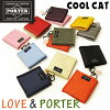 Yoshida Kaban Porter PORTER-love & Porter-coin purse (men's men wallet purse box type coins put pennies put coin purse brand Yoshida bag purse pairs ladies present easy-to-use BOX type coins on cool cat) 10P12Oct15
