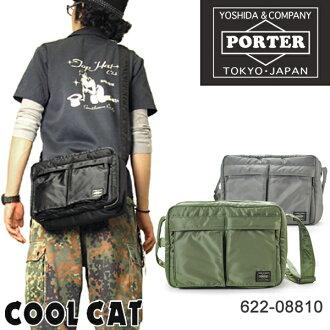 吉田鞄波特波特油轮、 大型的肩包