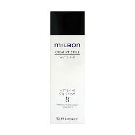 【Global Milbon】グローバルミルボン CREATIVE STYLE ウェットシャイン ジェルクリーム 8 150g