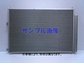 【1年保証】【新品】【最短当日発送】RX−7コンデンサー FD3S (F110-61-480・FD15-61-480)