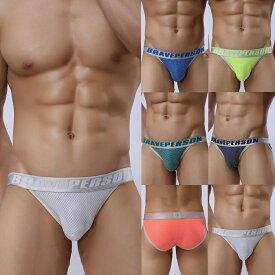 ビキニ メンズ メンズビキニ パンツ メンズ ビキニローライズ 下着 メンズ Brave Person ブレイブパーソン 男性ビキニ S,M,L,XL全サイズ有り (b1157/bp16 男性下着)[M便 3/12]