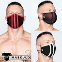 ファッションマスク メンズ おしゃれ 洗える 繰り返し使用 Maskulo マスクロ Life 3D Mask メッシュ (ma-ac042)[M便 1/6]