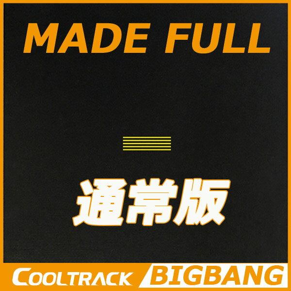 【初回両面ポスター】BIGBANG(ビッグバン) - 通常版 『BIGBANG MADE THE FULL ALBUM NORMAL』[VERランダム/アートワークキャンバス+96pブックレット+フォトカード+パズルのチケット+パズルチケット板]10周年記念発売/bigbang made【安心国内発送】