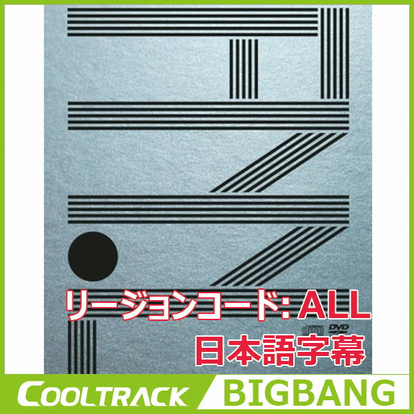 BIGBANG(ビッグバン) - 『BIGBANG10 THE CONCERT 0.TO.10 FINAL IN SEOUL DVD』[3DVD+2CD+ PHOTOBOOK124P+アコーディオンポスター+ノートブック(メモ用紙)+メモリカード(フォトカード)]【国内発送】
