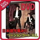 【スペシャルカラーフォトカード】東方神起(TVXQ) - 『CATCH ME IN SEOUL』TVXQ! THE 4TH WORLD TOUR DVD/LIV...