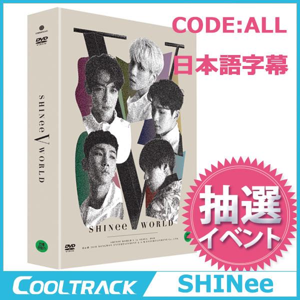 【初回ポスター】SHINee(シャイニー) -『SHINee WORLD V in Seoul DVD』/SHINEE/2016 SEOUL LIVE DVD SHINEE WORLD V/SHINEE WORLD 5/ SHINEE コンサートDVD DVD ソウル【佐川国内発送】【送料無料】
