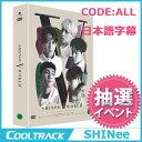 【2次予約3/21】【初回ポスター】SHINee(シャイニー) -『SHINee WORLD V in Seoul DVD』/SHINEE/2016 SEOUL...