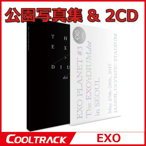 【予約10/25】EXO (エクソ) - 『EXO PLANET #3 -THE EXO'RDIUM[DOT]公演写真集&ライブアルバム』[コンサート写真集1冊+ライブアルバム(2CD)+フォトカード]/EXOPLANET #3/エキソ/エックソ/【国内発送】【送料無料】