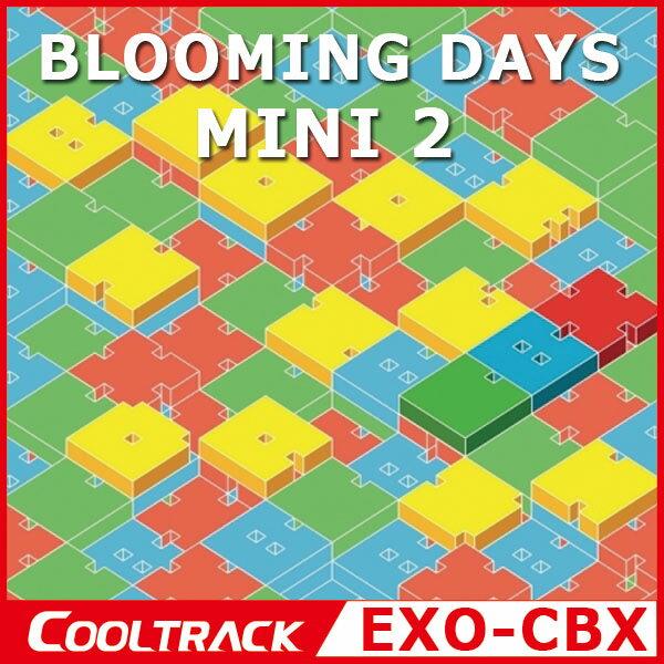 【初回ポスター】EXO-CBX(エクソのUNIT) - 『BLOOMING DAYS』2ND MINI ALBUM/チェン、ベくヒョン、シウミン/ユニットアルバム【佐川国内発送】EXO CHEN/BAEKHYUN/XIUMIN