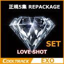 【予約12/14】【VER別初回ポスター】 EXO (エクソ) - 正規5集 REPACKAGE『LOVE SHOT』LOVE/SHOT VER選択[バージョン別…
