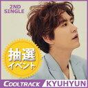 【ポスター終了】SUPERJUNIOR KYUHYUN (スーパージュニアのキュヒョン) - SINGLE 2集 初回限定版『また会う日』/ SUPE…