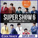 【ポスター無し】 SUPERJUNIOR (スーパージュニア)- SUPER JUNIOR WORLD TOUR in SEOUL DVD『SUPER SHOW...