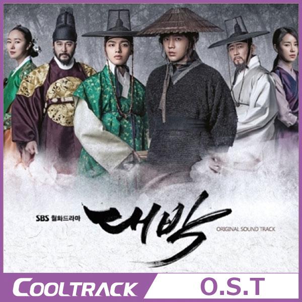チャン・グンソク主演 『大当たり』(THE ROYAL GAMBLER) - OST [SBS韓国ドラマ] 【国内発送】