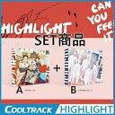 【初回ポスター3種中2種】Highlight(ハイライト) - 『CAN YOU FEEL IT?』 1ST Mini Album/[Sense Ver(A)]...