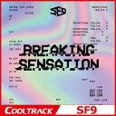 【初回ポスター】 SF9 - 『BREAKING SENSATION』[フォトカード9種類の中で1枚+ミニフォトカード9種類の中で1枚]/2nd M…
