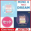 【初回ポスター】 ASTRO (アストロ) - 『DREAM』[バージョン別[POSTカード1枚+フォトカード2種+透明フォトカード1種][4TH MINI A...