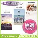 【初回ポスター2枚】SEVENTEEN(セブンティーン) - 『AL1』 4TH MINIミニ4集 A, B, C VER選択可/SEVENTEEN アルバム/Al…