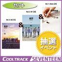 【初回ポスター6枚】SEVENTEEN(セブンティーン) - 『AL1』 4TH MINI ミニ4集 A+B+C VER.SET/SEVENTEEN アルバム/...