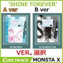 【初回ポスター】MONSTA X(モンスターX) - 正規1集 REPACKAGE『SHINE FOREVER』/[A,B VER 選択可能][VER.別 フォ...