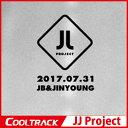【予約08/01】【初回ポスター】 JJ PROJECT(ジニョン,JB) - 『VERSE 2』[予約購入限定1:1フォトエッセイ贈呈]GOT7/JJ Pro... ランキングお取り寄せ