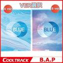 【初回ポスター1種】 B.A.P (ビーエーピー) - シングル7集『BLUE』A/B ver [バージョン別ポスター1種+バージョン別フォトカード6種中1種]...